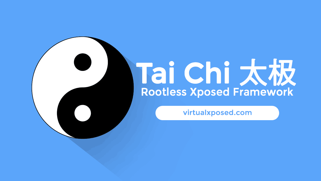 exposed tai chi 太极